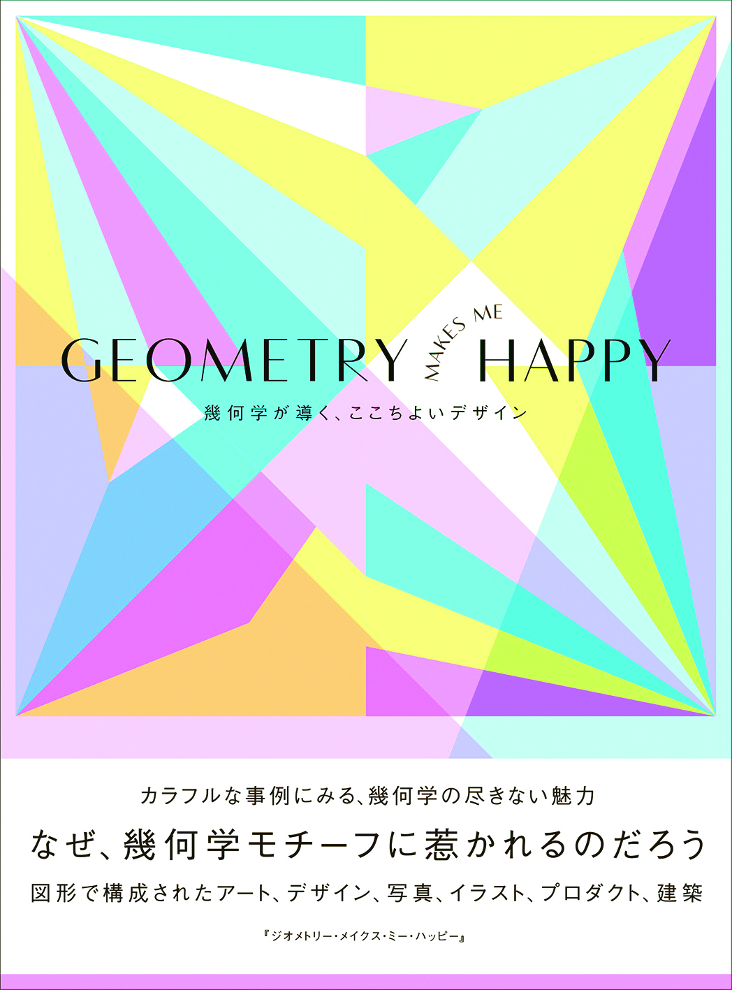 cover of Geometry Makes Me Happy (BNN Edition)